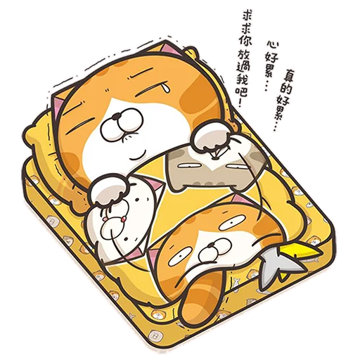Lazycat-26n - Sticker 17