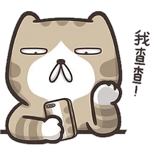 Lazycat-26n - Sticker 16