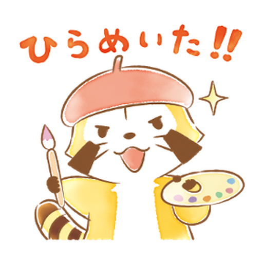 Rascal's Heartwarming Stickers #2 - Sticker 3