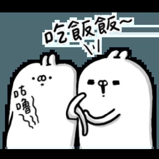 Rabbit - Sticker 28
