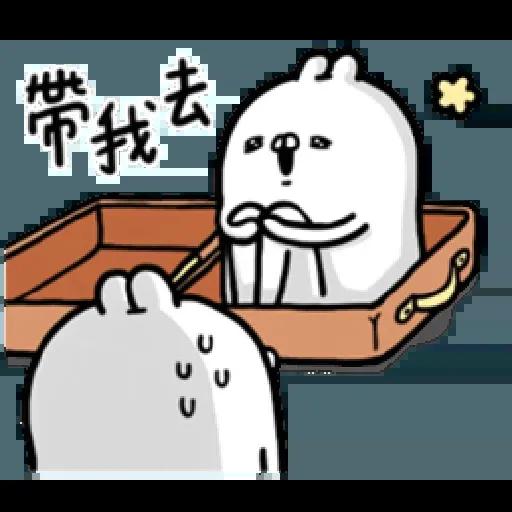 Rabbit - Sticker 7