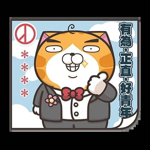 Lanlanword1 - Sticker 2