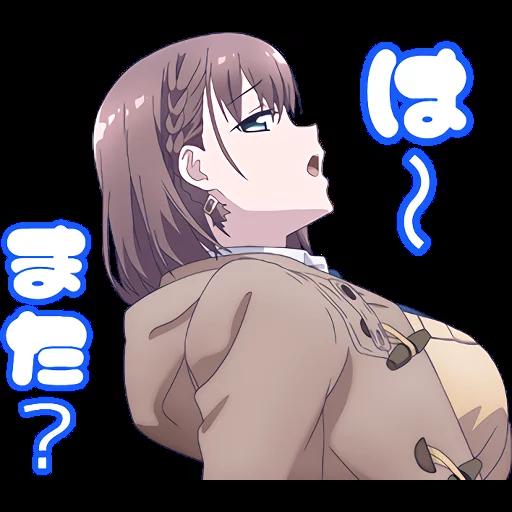 Ai-chan (Tawawa on Monday) - Sticker 10