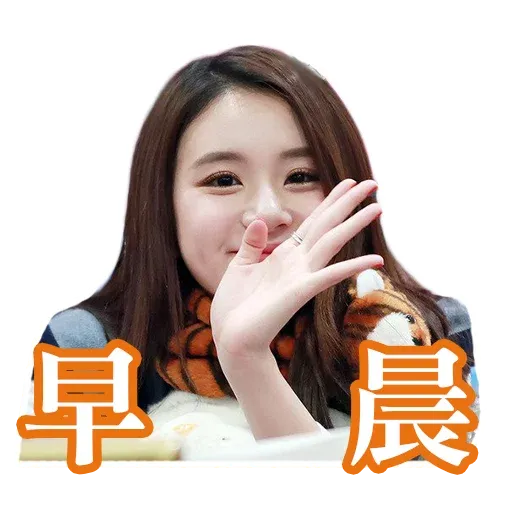 twice 3 - Sticker 17