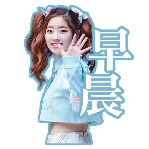 twice 3 - Sticker 5