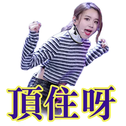 twice 3 - Sticker 14