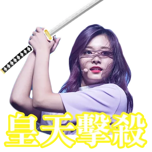 twice 3 - Sticker 24