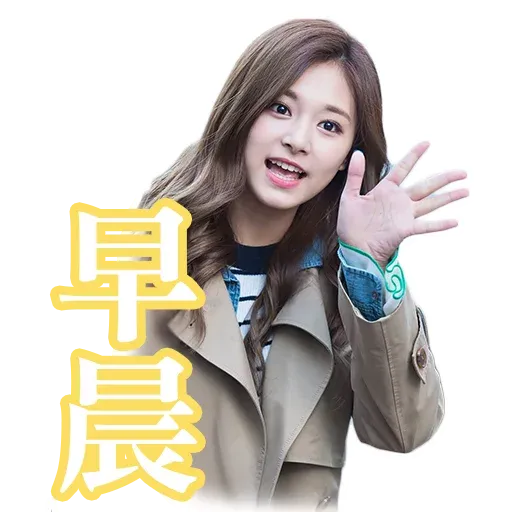 twice 3 - Sticker 26