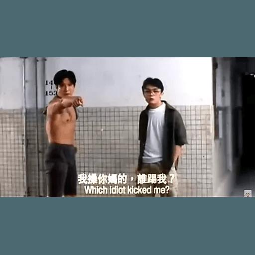 阿俊 - Tray Sticker