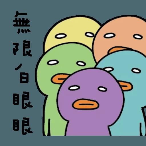 VERIT - Sticker 15