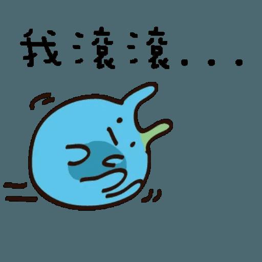 VERIT - Sticker 27