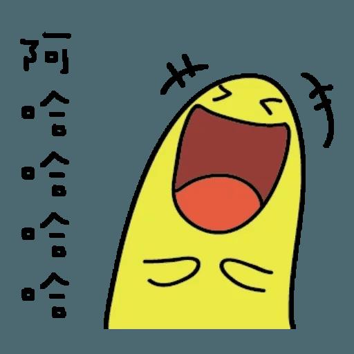 VERIT - Sticker 11