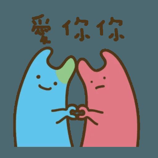 VERIT - Sticker 20