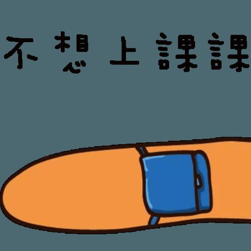 VERIT - Sticker 21