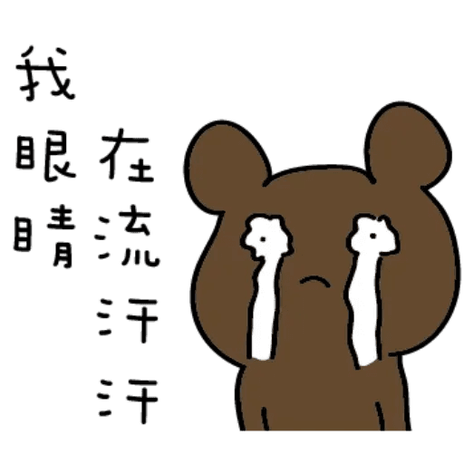 VERIT - Sticker 14