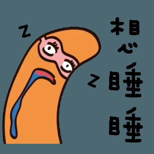 VERIT - Sticker 23