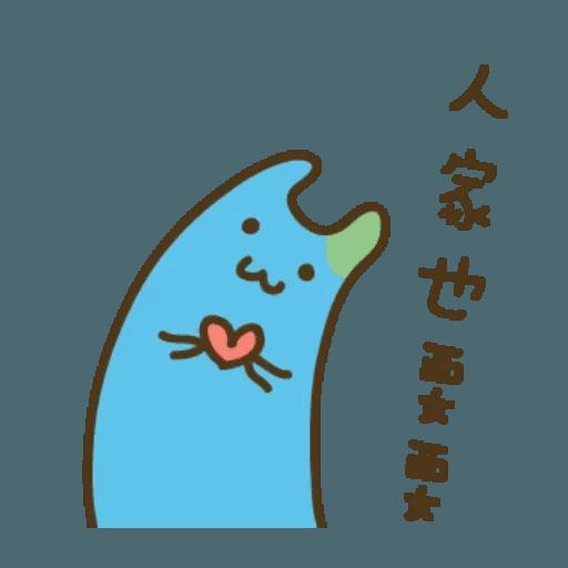 VERIT - Sticker 17