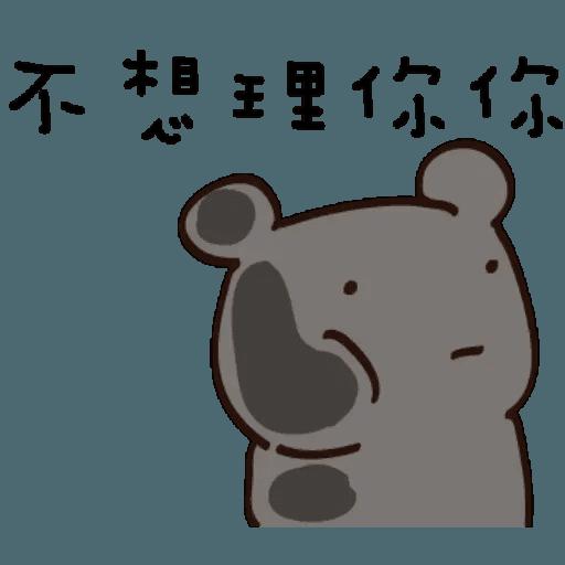 VERIT - Sticker 6