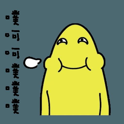 VERIT - Sticker 12
