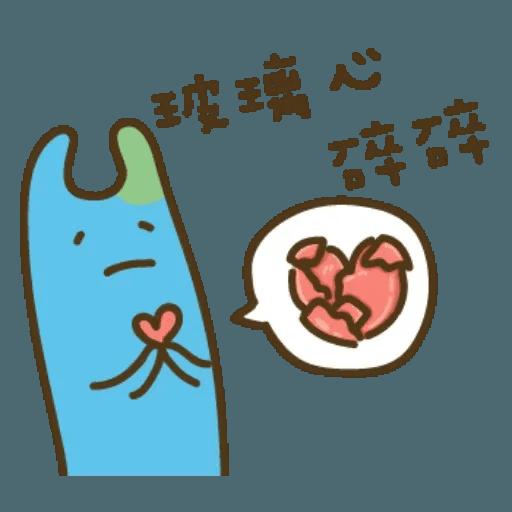 VERIT - Sticker 16