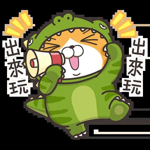 撚撚的白爛貓 - Sticker 6