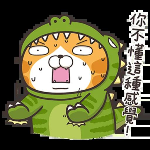 撚撚的白爛貓 - Sticker 11