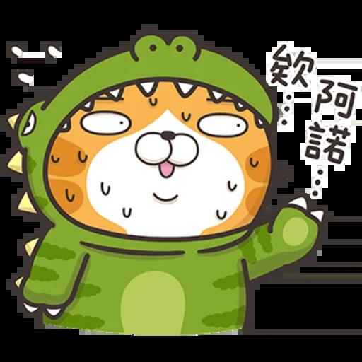 撚撚的白爛貓 - Sticker 22