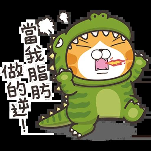 撚撚的白爛貓 - Sticker 10