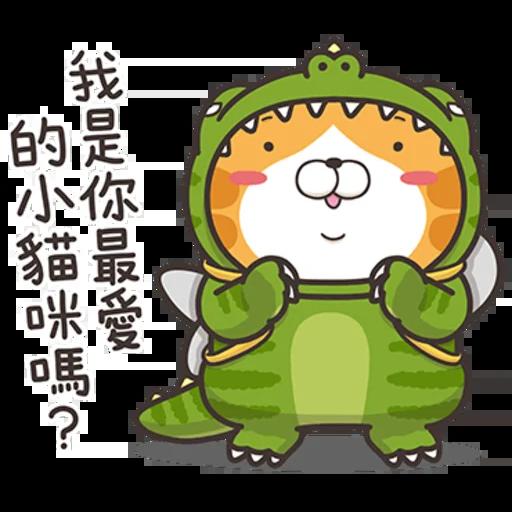 撚撚的白爛貓 - Sticker 16