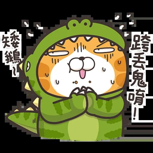 撚撚的白爛貓 - Sticker 20
