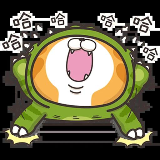撚撚的白爛貓 - Sticker 13