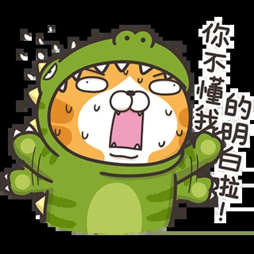 撚撚的白爛貓 - Sticker 23