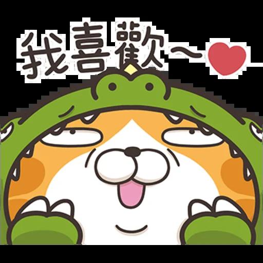 撚撚的白爛貓 - Sticker 27