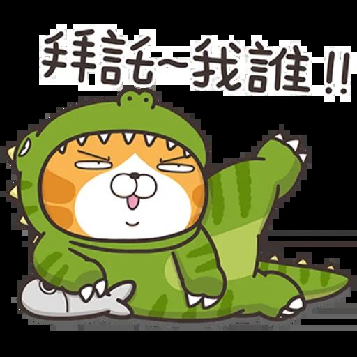 撚撚的白爛貓 - Sticker 8