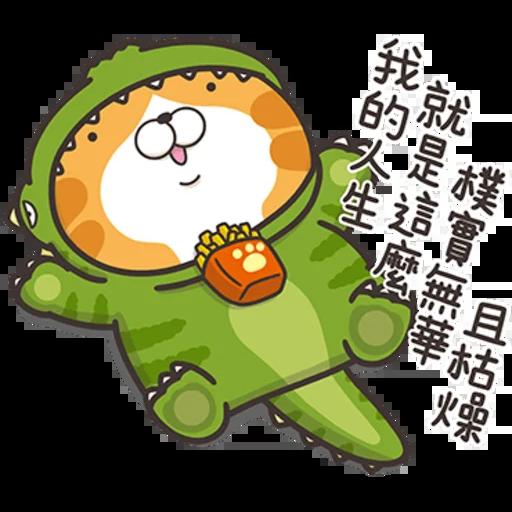 撚撚的白爛貓 - Sticker 9