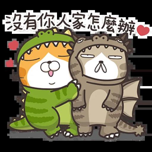 撚撚的白爛貓 - Sticker 19