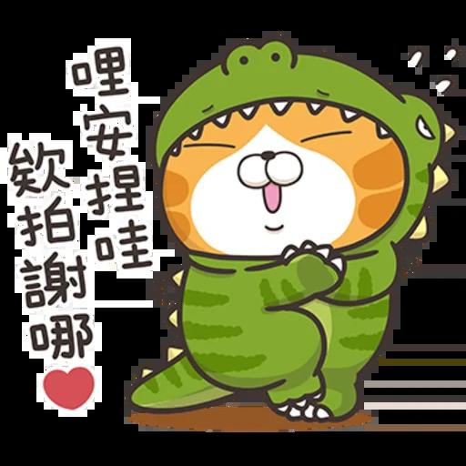 撚撚的白爛貓 - Sticker 14