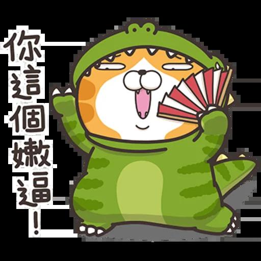 撚撚的白爛貓 - Sticker 18