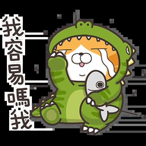 撚撚的白爛貓 - Sticker 12