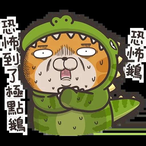 撚撚的白爛貓 - Sticker 21