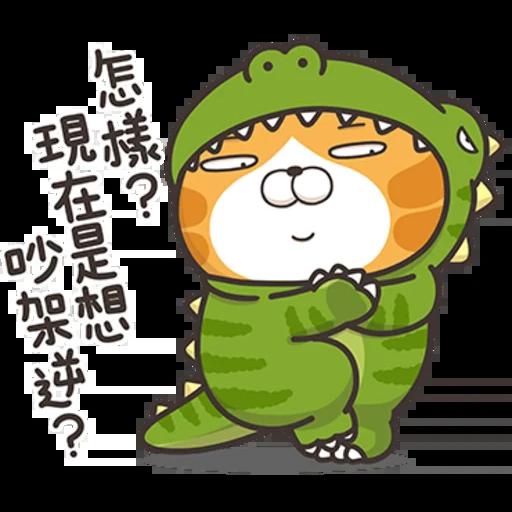 撚撚的白爛貓 - Sticker 15