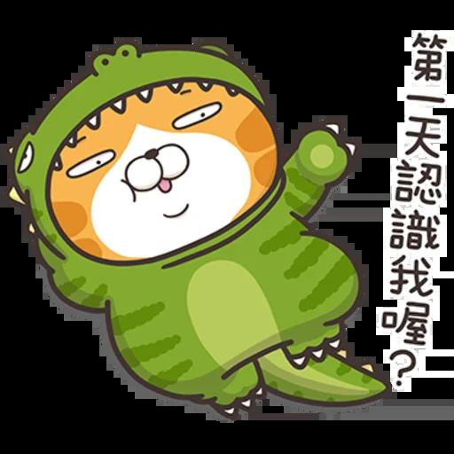 撚撚的白爛貓 - Sticker 25