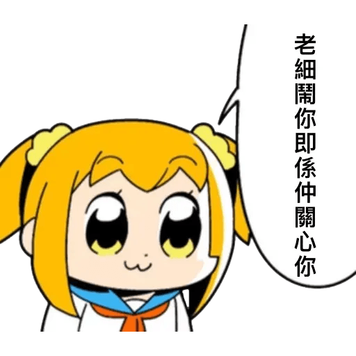 愛返工4 - Sticker 9