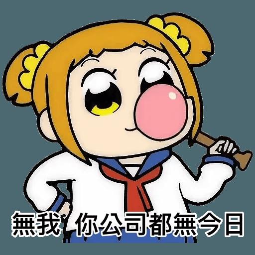 愛返工4 - Sticker 15