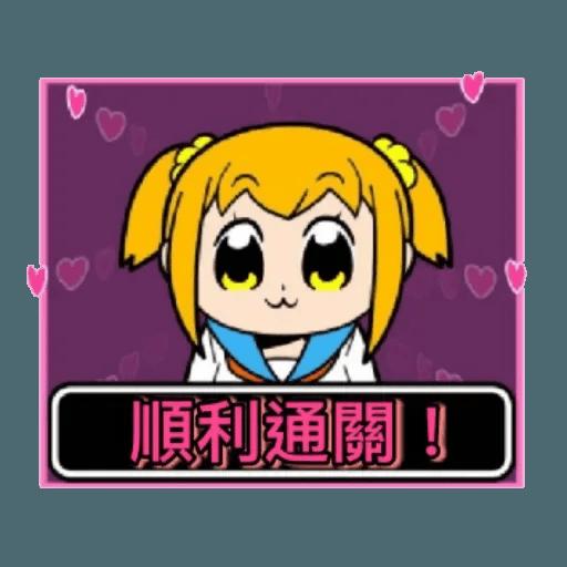 愛返工4 - Sticker 25