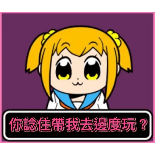 愛返工4 - Sticker 24
