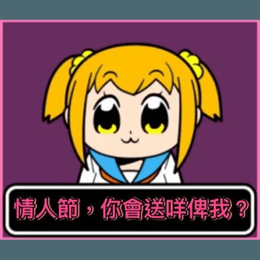 愛返工4 - Sticker 22