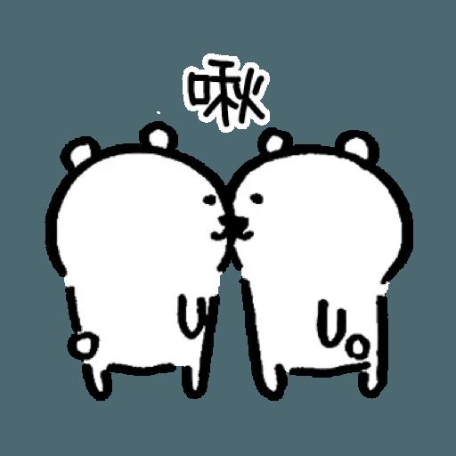 自我吐糟的白熊2 - Sticker 2