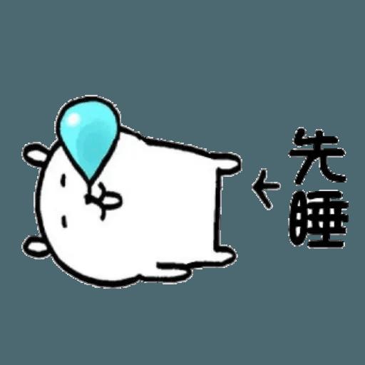 自我吐糟的白熊2 - Sticker 23
