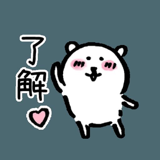 自我吐糟的白熊2 - Sticker 8